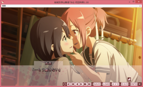 this is official..a kissing practice scene..ha from visual novel .told you