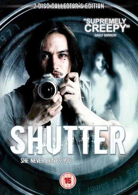 shutter2d.jpg