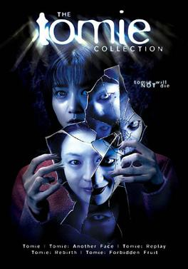 Tomie_series_collection