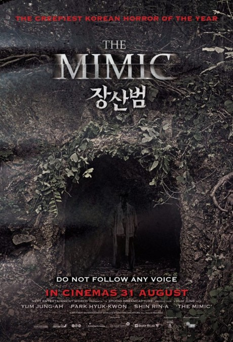 mimic-local-poster-a3-698x1024_large.jpg